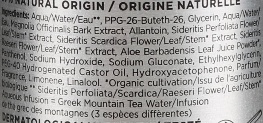 """Антиоксидантная и освежающая вода для лица """"Греческий горный чай"""" - Apivita Greek Mountain Tea Face Water — фото N3"""