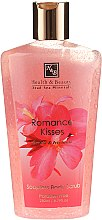 """Увлажняющий скраб для тела с пониженным содержанием мыла """"Романтический поцелуй"""" - Health and Beauty Soapless Body Scrub — фото N1"""