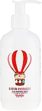 Духи, Парфюмерия, косметика Органическое массажное масло для детей - Bubble&CO