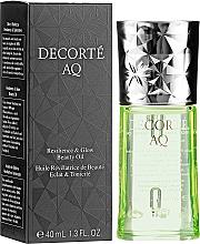 Духи, Парфюмерия, косметика Масло для лица - Cosme Decorte AQ Botanical Pure Oil