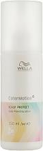 Духи, Парфюмерия, косметика Лосьон для защиты кожи головы - Wella Professionals Color Motion+ Scalp Protect