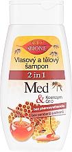 Духи, Парфюмерия, косметика Шампунь и кондиционер - Bione Cosmetics Honey + Q10 Shampoo