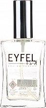Духи, Парфюмерия, косметика Eyfel Perfume K-21 - Парфюмированная вода
