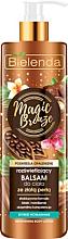 Духи, Парфюмерия, косметика Лосьон для тела с Золотой Жемчужиной - Bіelenda Magic Bronze