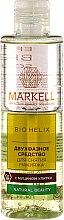 Духи, Парфюмерия, косметика Средство для снятия макияжа с экстрактом муцина улитки - Markell Cosmetics Bio Helix