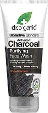 Духи, Парфюмерия, косметика Гель очищающий для лица с активированным углем - Dr. Organic Activated Charcoal Face Wash
