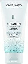 Духи, Парфюмерия, косметика Мицеллярная осветляющая эмульсия - Dermedic MeLumin Depigmenting Micellar Emulsion
