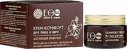 """Крем-комфорт для лица и шеи """"Активный лифтинг"""" - ECO Laboratorie Face Cream — фото N1"""