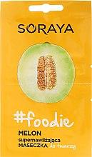 Духи, Парфюмерия, косметика Маска для лица экстрактом дыни - Soraya Foodie Melon Super-Hydrating Face Mask