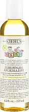 Духи, Парфюмерия, косметика Детское питательное масло для тела - Kiehl`s Mom & Baby Body Oil
