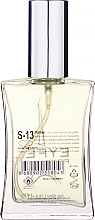 Eyfel Perfume S-13 - Парфюмированная вода — фото N2