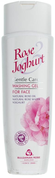 Очищающий гель для лица - Bulgarian Rose Rose Joghurt Gel — фото N1