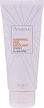 Духи, Парфюмерия, косметика Согревающий гоммаж с витамином С - Avon Anew Vitamin C Warming Peel Exfoliant