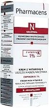 Духи, Парфюмерия, косметика Крем уплотняющий сосуды с витамином К - Pharmaceris N Capinon K 1% Cream With Vitamin K