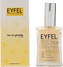 Духи, Парфюмерия, косметика Eyfel Perfume S-2 - Парфюмированная вода