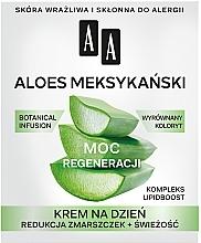 Духи, Парфюмерия, косметика Крем для лица дневной - AA Moc Energy Cream 50+