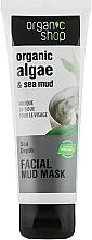 """Духи, Парфюмерия, косметика Грязевая маска для лица """"Морские глубины"""" - Organic Shop Mud Mask Face"""