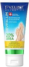 Духи, Парфюмерия, косметика Увлажняющий концентрат для ног - Eveline Cosmetics Revitalum 20% Urea