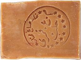 Духи, Парфюмерия, косметика Мыло лавровым маслом, 40% - Alepia Soap 40% Laurel