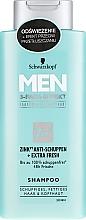 Духи, Парфюмерия, косметика Шампунь против перхоти - Schwarzkopf Men Deep Effect 3 Zinc Anti-Dandruff+Oil Control Shampoo
