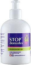 Духи, Парфюмерия, косметика Мыло - ФитоБиоТехнологии-Stop Demodex