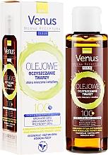 Духи, Парфюмерия, косметика Масло очищающее для комбинированной и чувствительной кожи лица - Venus Cleansing Oil