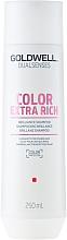 Духи, Парфюмерия, косметика Интенсивный шампунь для блеска окрашенных волос - Goldwell Dualsenses Color Extra Rich Brilliance Shampoo
