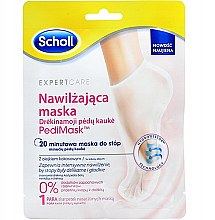 Духи, Парфюмерия, косметика Маска для ног с кокосовым маслом - Scholl Expert Care Foot Mask