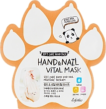 Духи, Парфюмерия, косметика Витаминная маска для рук и ногтей - Esfolio Hand & Nail Vital Mask
