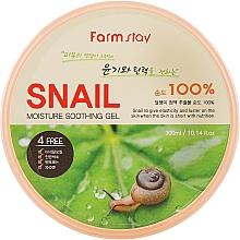 Духи, Парфюмерия, косметика Гель с улиточным муцином - FarmStay Moisture Soothing Gel Snail