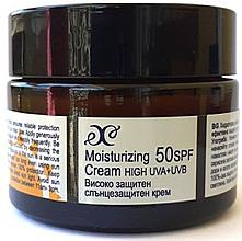 Духи, Парфюмерия, косметика Увлажняющий солнцезащитный крем - Hristina Cosmetics Moisturizing Cream 50SPF