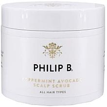 Духи, Парфюмерия, косметика Скраб для кожи головы с мятой и авокадо - Philip B Peppermint Avocado Scalp Scrub