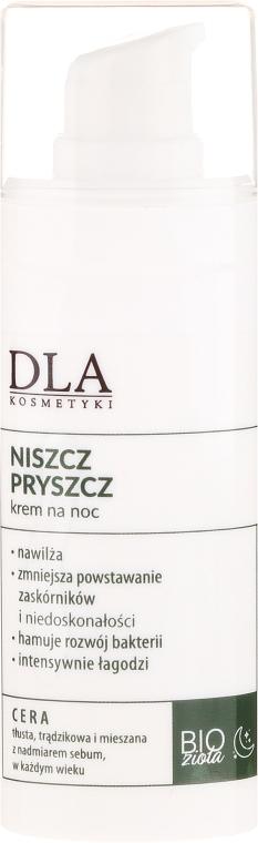 Ночной крем для лица с ивой и тысячелистником - DLA — фото N2
