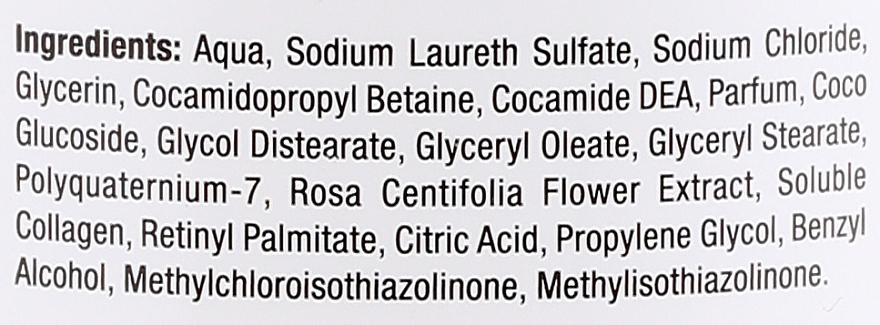 Увлажняющий гель для душа с экстрактом розы - Kallos Cosmetics Spa Beautifying Shower Cream — фото N3