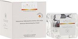 Духи, Парфюмерия, косметика Увлажняющий крем для глаз - Nikel Eye Cream