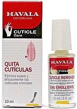 Духи, Парфюмерия, косметика Средство для удаления кутикулы - Mavala Cuticle Remover