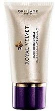 Духи, Парфюмерия, косметика Интенсивный разглаживающий крем-бальзам для лица 3-в-1 - Oriflame Royal Velvet Smoothing Balm