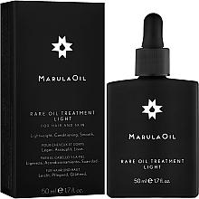 Духи, Парфюмерия, косметика Масло с маслом марулы для нормальных волос - Paul Mitchell Marula Oil Rare Oil Treatment Lite