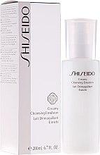 Духи, Парфюмерия, косметика Эмульсия для снятия макияжа - Shiseido Creamy Cleansing Emulsion