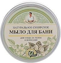 """Духи, Парфюмерия, косметика Натуральное сибирское мыло для бани """"Черное мыло для бани"""" - Рецепты бабушки Агафьи"""