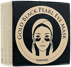 Духи, Парфюмерия, косметика Гидрогелевая маска с пудрой из черного жемчуга для контура глаз - Shangpree Gold Hydrogel Eye Mask