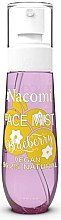 "Духи, Парфюмерия, косметика Спрей для лица ""Черника"" - Nacomi Face Mist Blueberry"