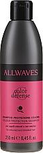 Духи, Парфюмерия, косметика Шампунь окрашенных для волос - Allwaves Color Defense Colour Protection Shampoo