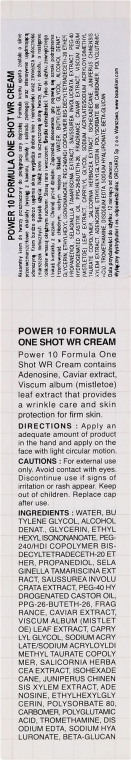 Крем для лица антивозрастной - It's Skin Power 10 Formula One Shot WR Cream — фото N3