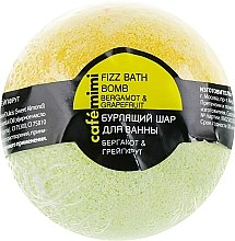 "Духи, Парфюмерия, косметика Бурлящий шар для ванны ""Бергамот и грейпфрут"" - Cafe Mimi Bubble Ball Bath"