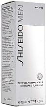 Духи, Парфюмерия, косметика Скраб для глубокого очищения кожи - Shiseido Men Deep Cleansing Scrub