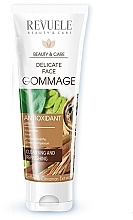Духи, Парфюмерия, косметика Нежный гоммаж для лица - Revuele Delicate Face Gommage with Cafeine, Cosmetic Clay And Cinnamon Extract