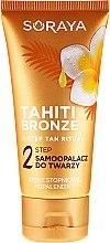 Духи, Парфюмерия, косметика Автозагар для лица шеи и декольте - Soraya Tahiti Bronze 2 Step