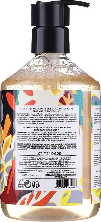 Жидкое марсельское мыло - Baija Vertige Solaire Marseille Liquid Soap — фото N2