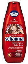 """Духи, Парфюмерия, косметика Шампунь для волос """"Блеск Цвета"""" - Schwarzkopf Schauma Color Shine Shampoo"""